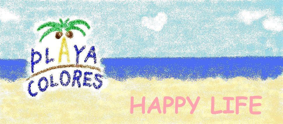 Playa Colores